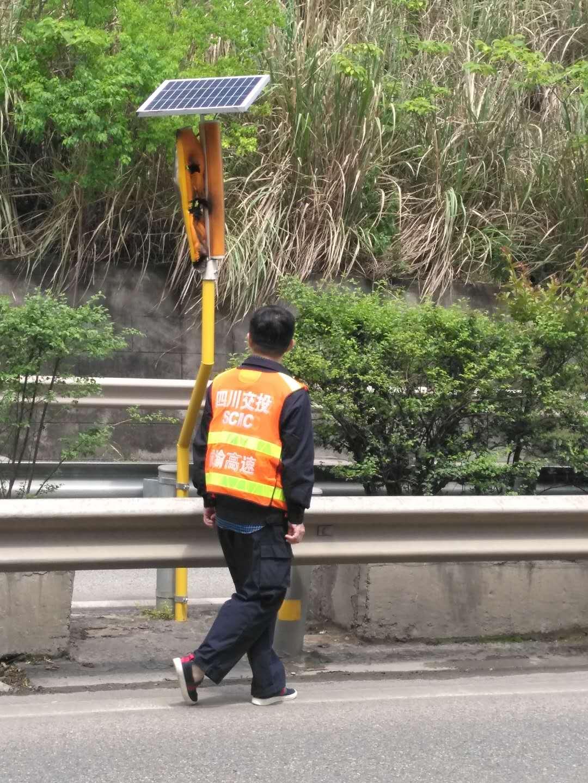 6.3+杨特男+成都管理处开展道路警示灯专项检查