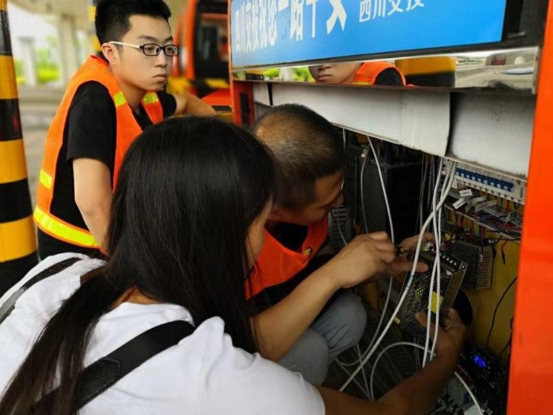7.17+陈奕吉+内江管理处收费人员自主参加机电业务学习