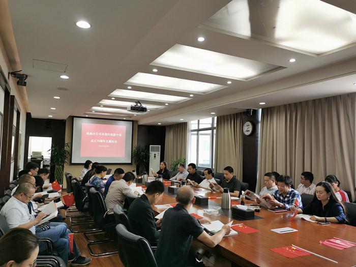 9月29日+李杨+raybet84分公司本部开展庆祝新中国成立70周年主题活动 (2)_副本
