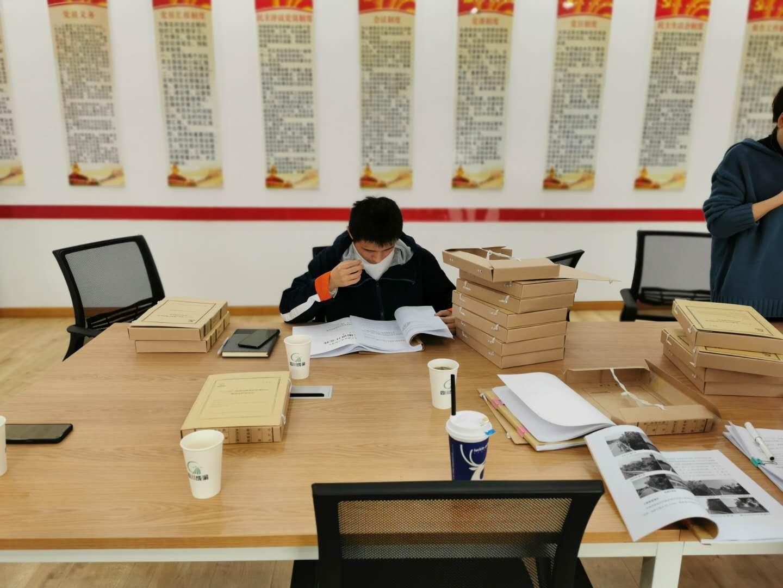 10.13+唐雁冰+万博manbetx官网网页版分公司前往成仁分公司进行迎国检交流学习