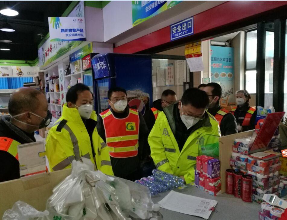 危难时刻显担当——记陈瑶同志在疫情防控工作中的先进事迹