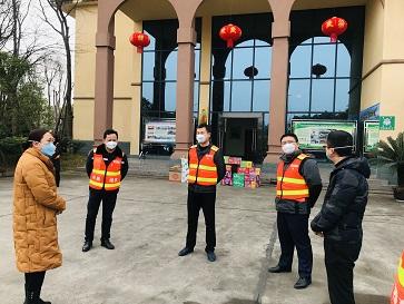公司党委(纪委)工作部、群团工作部到内江慰问疫情防控一线员工