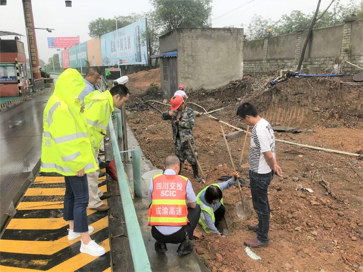 5.22+李亮+成都管理处开展汛期安全隐患排查