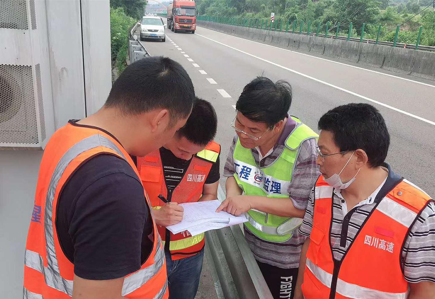 5.22+杨骁勇+内江管理处积极配合辖区ETC改造工程项目交工验收工作